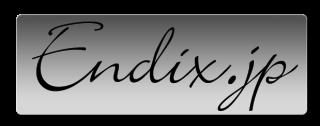 Endix.jp | 楽しむブログ